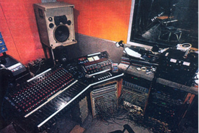 Chiswick Reach Studios